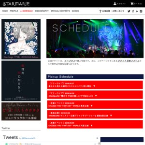 STARMARIE SPECIAL SHOW 叙情的MOMENT Vol.1