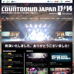 COUNTDOWN JAPAN 13/14 (12.31 tue)