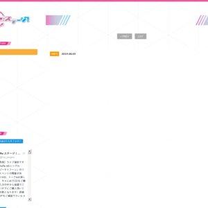 『KiRaRe』6thシングル「ハッピータイフーン」リリ-ス記念イベント 2回目