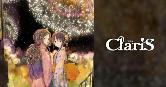 【仮名】ClariS LIVE Tour 2019ツアー 愛知