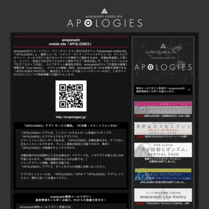 amazarashi Live Tour 2019 「未来になれなかった全ての夜に」〈東京・追加公演〉