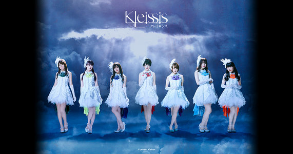 Kleissis 1st LIVE~volare~ 一部
