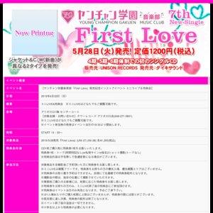 ヤンチャン学園音楽部「First Love」発売記念インストアイベント (埼玉)