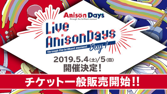 Live「Anison Days」Day1 Live①