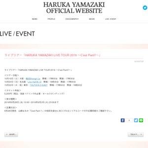 「HARUKA YAMAZAKI LIVE TOUR 2019 〜 C'est parti!! 〜」 東京公演