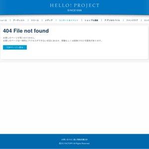 ハロプロ・オールスターズ シングル発売記念イベント ~Hello! Project 20th Anniversary!!After Party~ 1日目