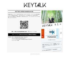 LIQUIDROOM 15th ANNIVERSARY  「KEYTALK / ヤバイTシャツ屋さん」