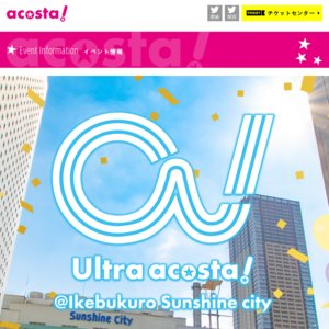 Ultra acosta! @池袋サンシャインシティ 2日目 Voyish ステージイベント