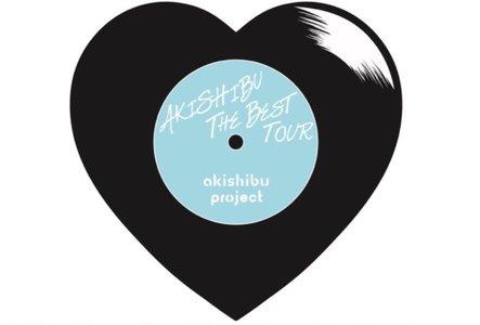 アキシブproject 全国LIVEハウスツアー2019  〜AKISHIBU THE BEST TOUR〜東京公演