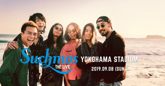 Suchmos [THE LIVE] at 神奈川