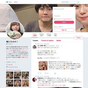 FM FUJI「俺たちの穴」公開生放送 2019/04/23