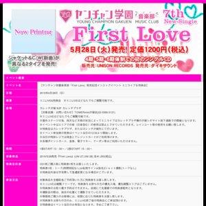 ヤンチャン学園音楽部「First Love」発売記念インストアイベント ミニライブ&特典会(新橋第1部)