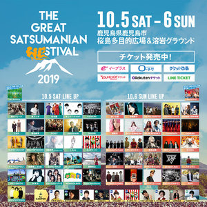 THE GREAT SATSUMANIAN HESTIVAL 2019 2日目