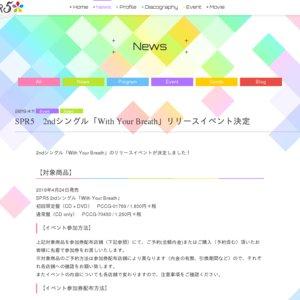 SPR5 2ndシングル「With Your Breath」リリースイベント タワーレコード新宿店7Fイベントスペース