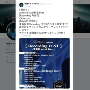 Recording FEST