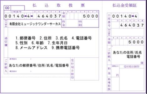 第19回FCイベント KATSU生誕祭