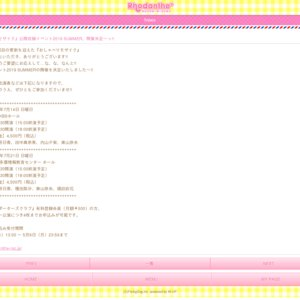 『おしゃべりモザイク』公開収録イベント2019 SUMMER 【京都・昼】
