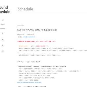 Live tour『PLACE 2019』@東京