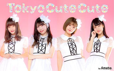 4/13 東京CuteCute名古屋定期公演