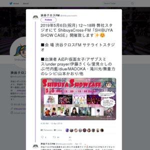 ShibuyaCross-FM「SHIBUYA SHOW CASE」
