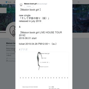 Maison book girl LIVE HOUSE TOUR 2019 @長野