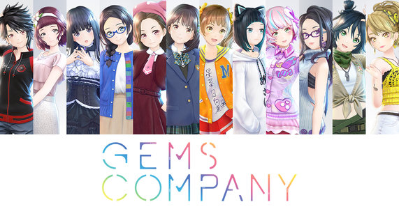 GEMS COMPANY 1stLIVE 「Magic Box」6/30夜