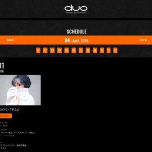 duo SUPER LIVE 2019 vol.8 ~今夜はアナタのSUPER LIVE2会場SP!!〜 duoはスペシャル対バン編なり!!