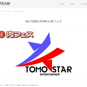 TOMO STAR in 肉フェス