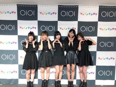 4/19(金)DEAR KISSフリーライブin渋谷マルイ「平成最後の渋谷マルイ ライブ」開催![観覧無料]