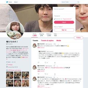 FM FUJI「俺たちの穴」公開生放送 2019/04/16