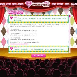 私立恵比寿中学 安本彩花 生誕ソロライブ2019 「歌って踊って歌謡show!!!安安~10年経っても中学生文句ありますか~♪~」