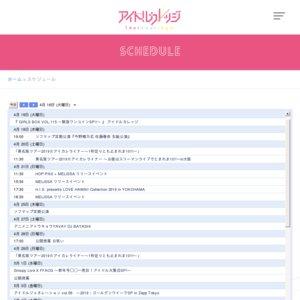 アイドルカレッジ ソフマップ 定期公演 2019/3/14
