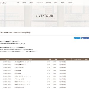 UNO MISAKO LIVE TOUR 2019 -Honey Story- 愛媛公演