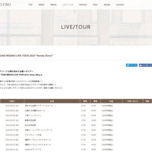 UNO MISAKO LIVE TOUR 2019 -Honey Story- 兵庫公演 1日目