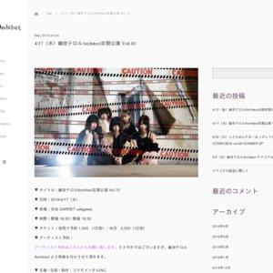 幽世テロルArchitect定期公演 Vol.10