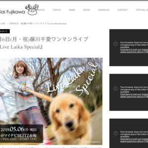 藤川千愛ワンマンライブ『Live Laika Special』