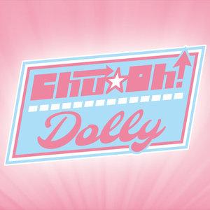 Chu☆Oh!Dolly「3回君の名前を呪文のように唱えたら…」感謝イベント【個人カフェコース】