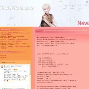 """MIYUKI HASHIMOTO 15th Anniversary Live """"YOUnison"""""""