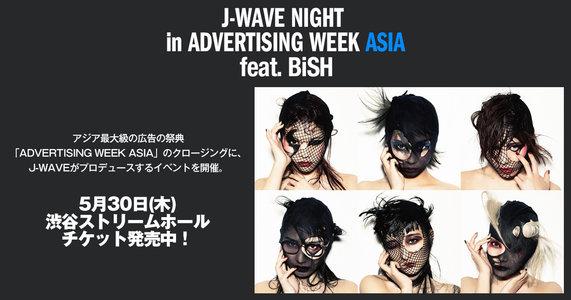 J-WAVE NIGHT IN ADVERTISING WEEK ASIA feat. BiSH