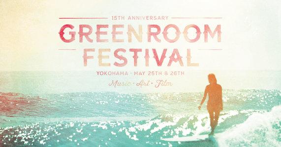 GREENROOM FESTIVAL 1日目