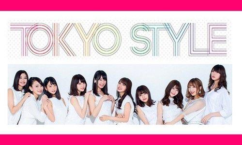 東京スタイルTV #27