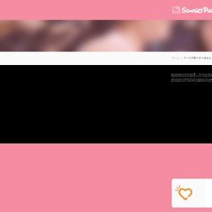 【6/23】たぬきゅん&キティのズッ友♡Forever☆ in サンリオピューロランド 2019【ライブD】