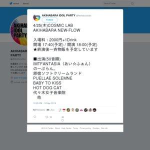 AKIHABARA NEW-FLOW 2019.04.25