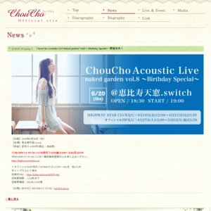"ChouCho Acoustic Live ""naked garden"" vol.8 ~Birthday Special~"
