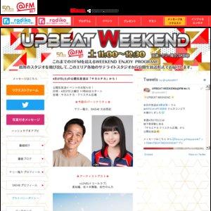 @FM「UPBEAT WEEKEND」公開生放送 2019/04/13