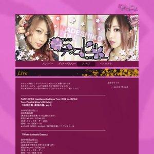 FATE GEAR Headless Goddess Tour 2019 in JAPAN Tour Final & Mina's Birthday! 「和洋折衷 -異国の宴- Vol.3」