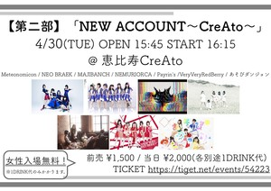 『NEW ACCOUNT~CreAto~』<2部>