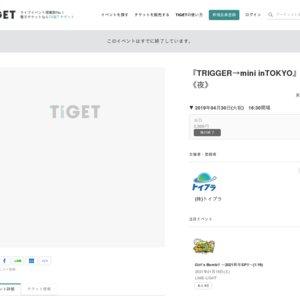 TRIGGER→mini in TOKYO(2019/4/30)夜