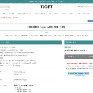 TRIGGER→mini in TOKYO(2019/4/30)昼