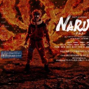 ライブ・スペクタクル「NARUTO-ナルト-」東京 3/31